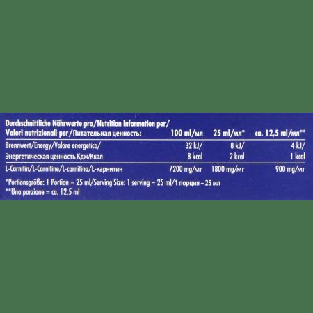 L-Carnitine Liquid (20x25ml)